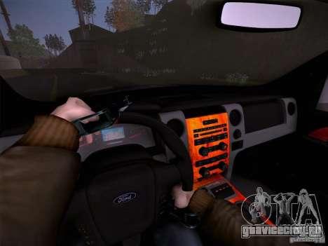 Ford Raptor Police для GTA San Andreas вид сверху