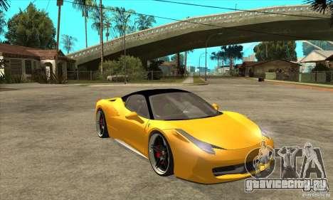 Ferrari 458 Italia custom для GTA San Andreas вид сзади