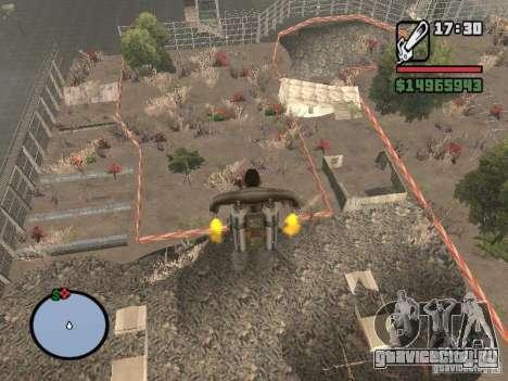 Внедорожная Трасса V 2.0 для GTA San Andreas