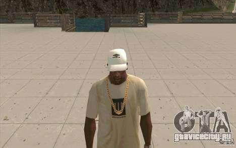 Кепка umbro white для GTA San Andreas второй скриншот