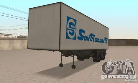 Прицеп-Совтрансавто для GTA San Andreas
