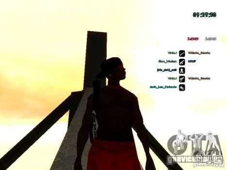 Рюкзак-парашют для GTA:SA для GTA San Andreas четвёртый скриншот