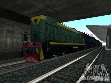 ТЭМ2УМ-248 + Полувагон Грузовая компания для GTA San Andreas