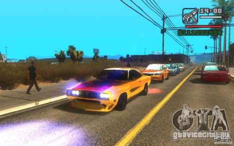 ENBSeries by Gasilovo v2 для GTA San Andreas второй скриншот
