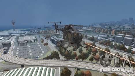 New AH-6 Little Bird для GTA 4 вид сзади