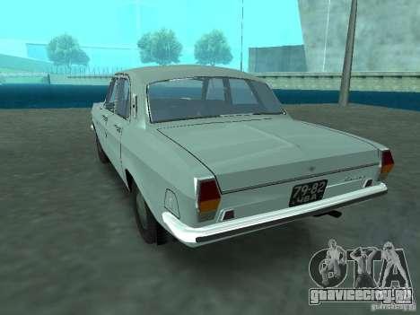 ГАЗ 24Р для GTA San Andreas вид сзади слева