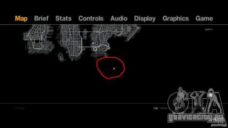 Laguna Seca v1.2 для GTA 4 седьмой скриншот