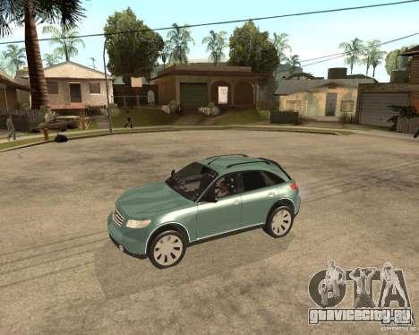 INFINITY FX45 для GTA San Andreas вид сзади слева