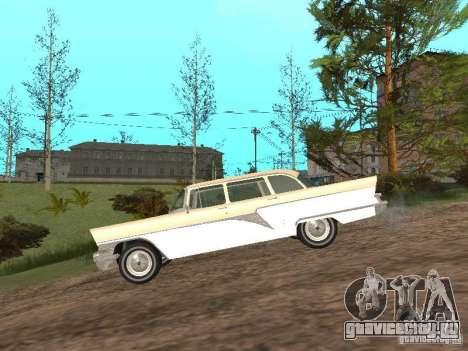 ГАЗ 13 для GTA San Andreas вид сзади слева