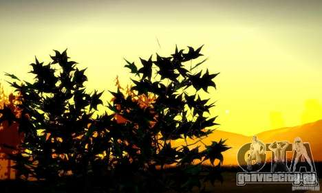 UltraThingRcm v 1.0 для GTA San Andreas седьмой скриншот