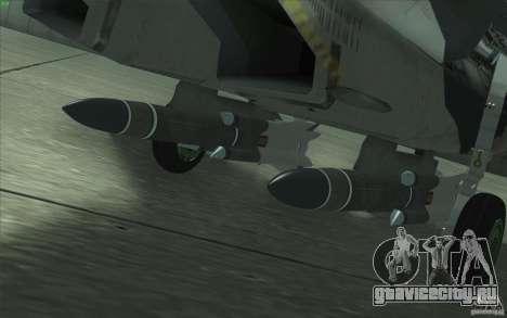 Су-35 БМ v2.0 для GTA San Andreas двигатель