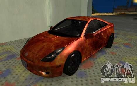 Toyota Celica 2JZ-GTE для GTA San Andreas вид сбоку