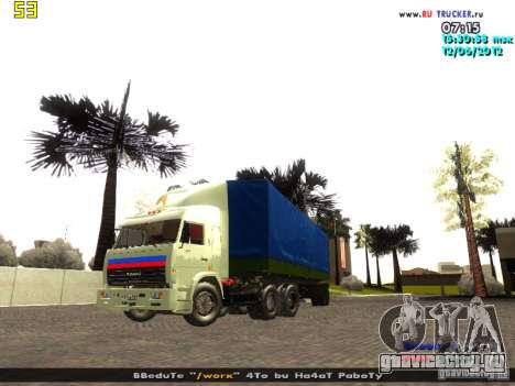 НефАЗ 93344 для GTA San Andreas вид справа