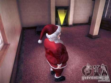 Санта Клаус для GTA San Andreas четвёртый скриншот