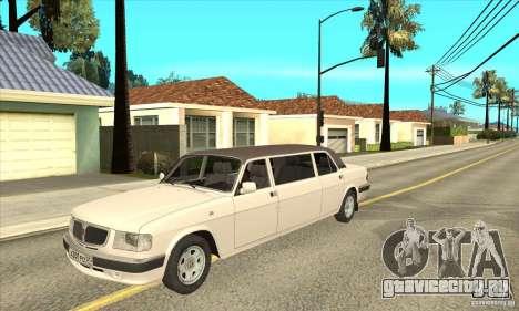 ГАЗ 3110 Лимузин для GTA San Andreas