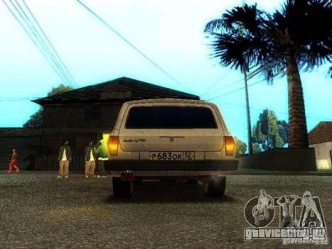 ГАЗ 310221 ВОЛГА TUNING version для GTA San Andreas вид сзади