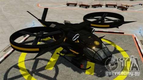 Транспортный вертолёт SA-2 «Самсон» для GTA 4 вид сзади