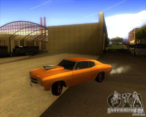 Chevy Chevelle SS Hell 1970 для GTA San Andreas