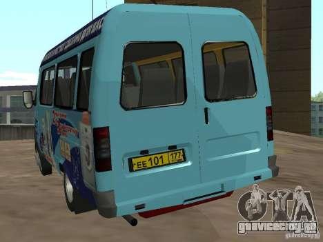 ГАЗель 32213 Атлант для GTA San Andreas вид сзади слева