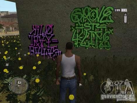 My Gang Tags для GTA San Andreas второй скриншот