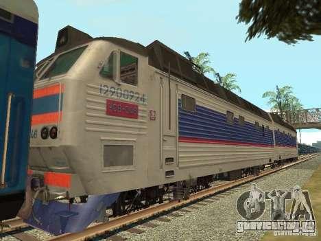 ЧС8 046 для GTA San Andreas вид слева