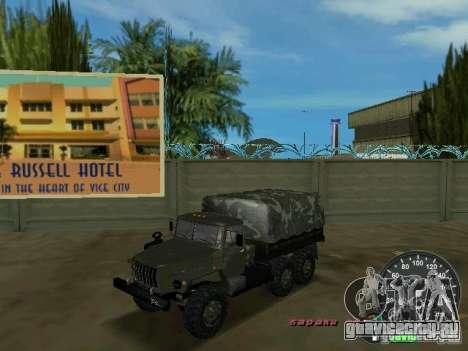 Урал 4320 Военный для GTA Vice City