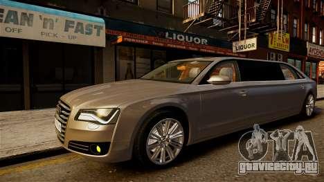 Audi A8 лимузин для GTA 4