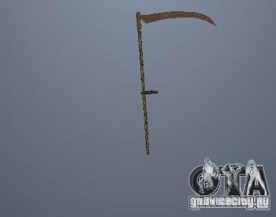 Коса для GTA San Andreas второй скриншот