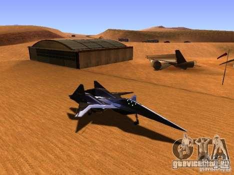 ADF01 Falken для GTA San Andreas