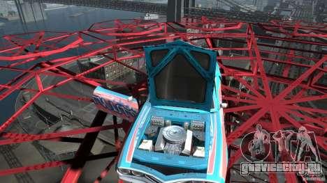 Afterburner Flatout UC для GTA 4 двигатель