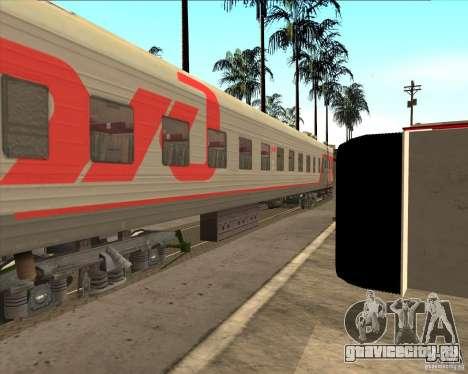Плацкартный вагон РЖД для GTA San Andreas вид сзади