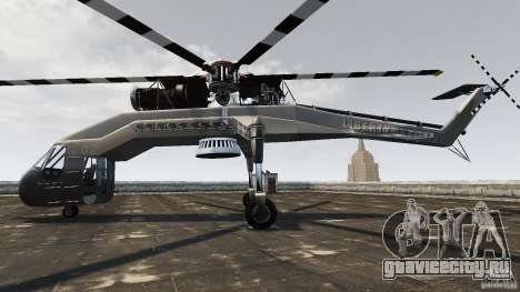 SkyLift Helicopter для GTA 4 вид слева