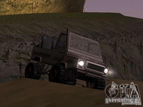Луаз 969 Offroad для GTA San Andreas