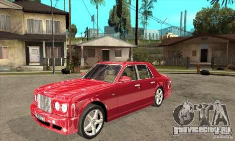Bentley Arnage T для GTA San Andreas вид слева