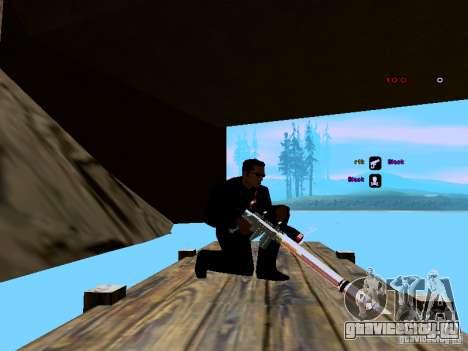 Ice Weapon Pack для GTA San Andreas