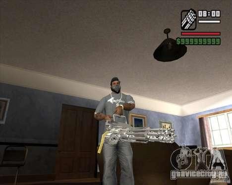 Хромовый миниган для GTA San Andreas