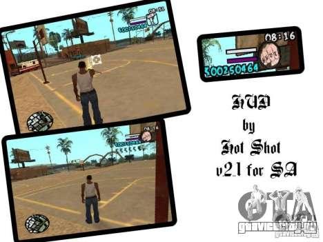 HUD by Hot Shot v2.1 для GTA San Andreas