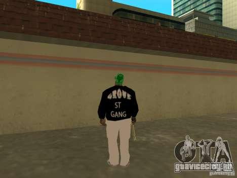 Новый толстый Грув для GTA San Andreas пятый скриншот
