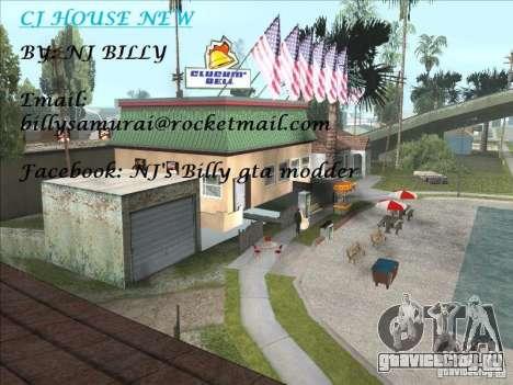 CJ house cleo для GTA San Andreas второй скриншот