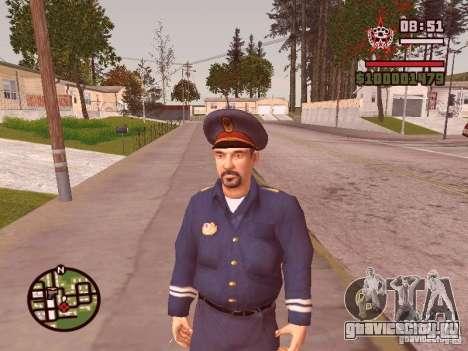 Менты для GTA San Andreas четвёртый скриншот