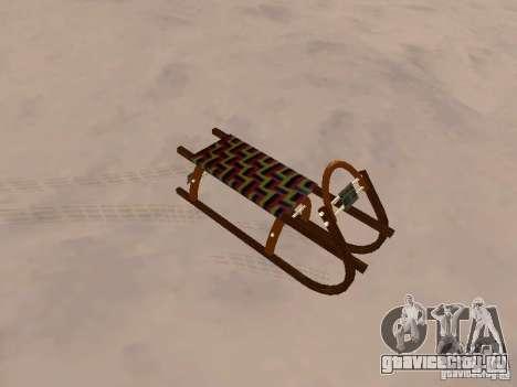 Санки v2 для GTA San Andreas