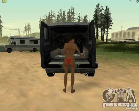 Вечеринка на природе для GTA San Andreas пятый скриншот