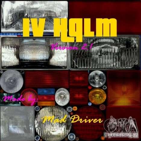IV HQLM v2.1 для GTA San Andreas