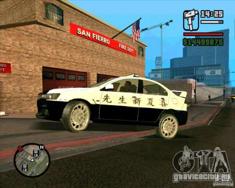 Mitsubishi Lancer EVO X Japan Police для GTA San Andreas вид сзади слева
