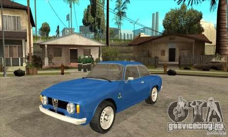 Alfa Romeo Giulia GTA для GTA San Andreas