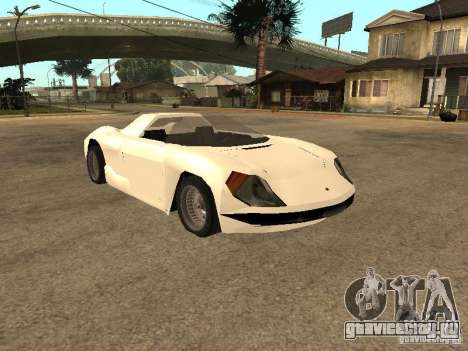 Cup Car для GTA San Andreas вид сзади слева