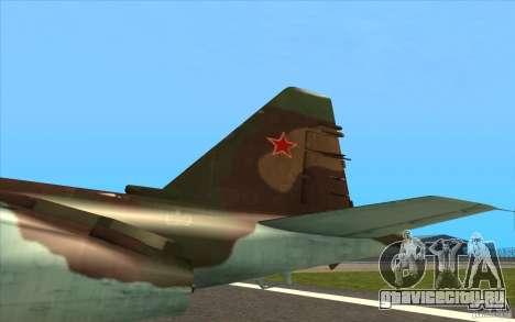 СУ-25 для GTA San Andreas вид изнутри
