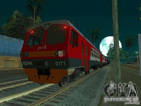 ЭД4М-0171 РЖД для GTA San Andreas вид справа