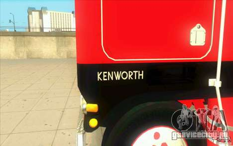 Kenworth K100 Extended Wheel Base для GTA San Andreas вид изнутри