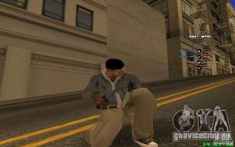 Ледокол (Синий) для GTA San Andreas третий скриншот